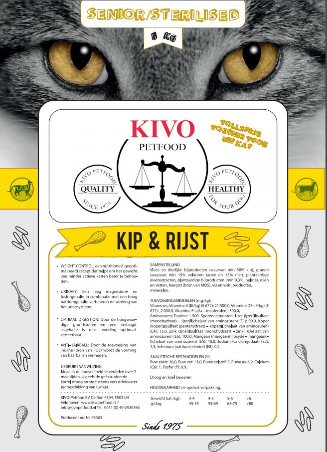 Kivo Kip/rijst kattenvoer sterilised - Foto 1